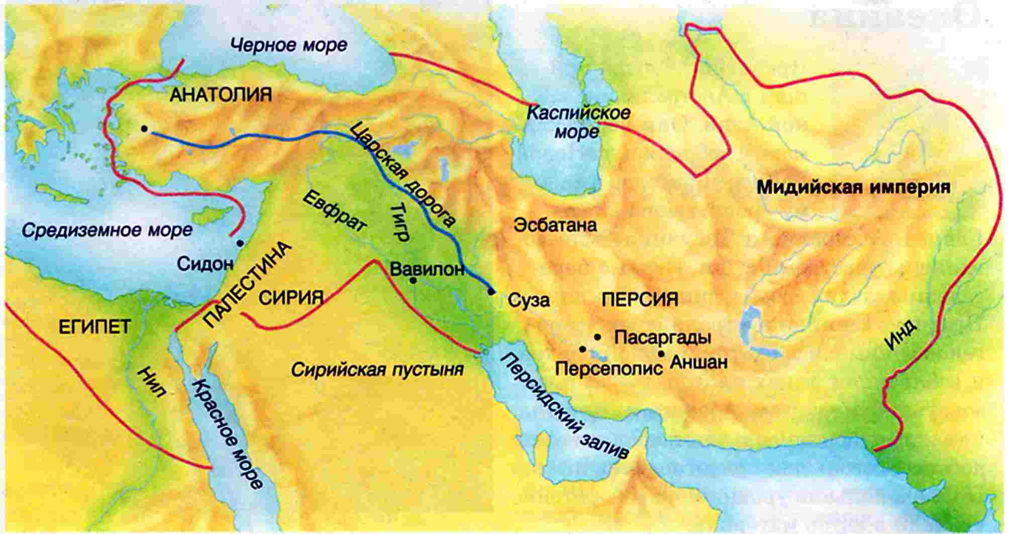 the history of the persian empire East of the zagros mountains, a high plateau stretches off towards india while egypt was rising up against the hyksos, a wave of pastoral tribes from.