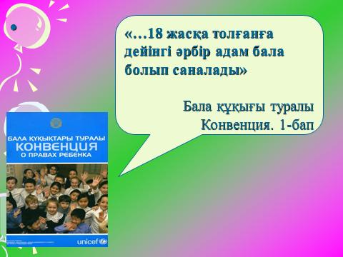hello_html_57ba4914.png