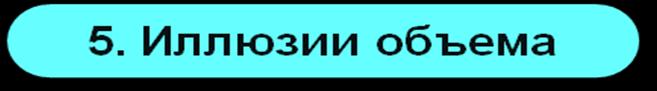 hello_html_m3e204032.png