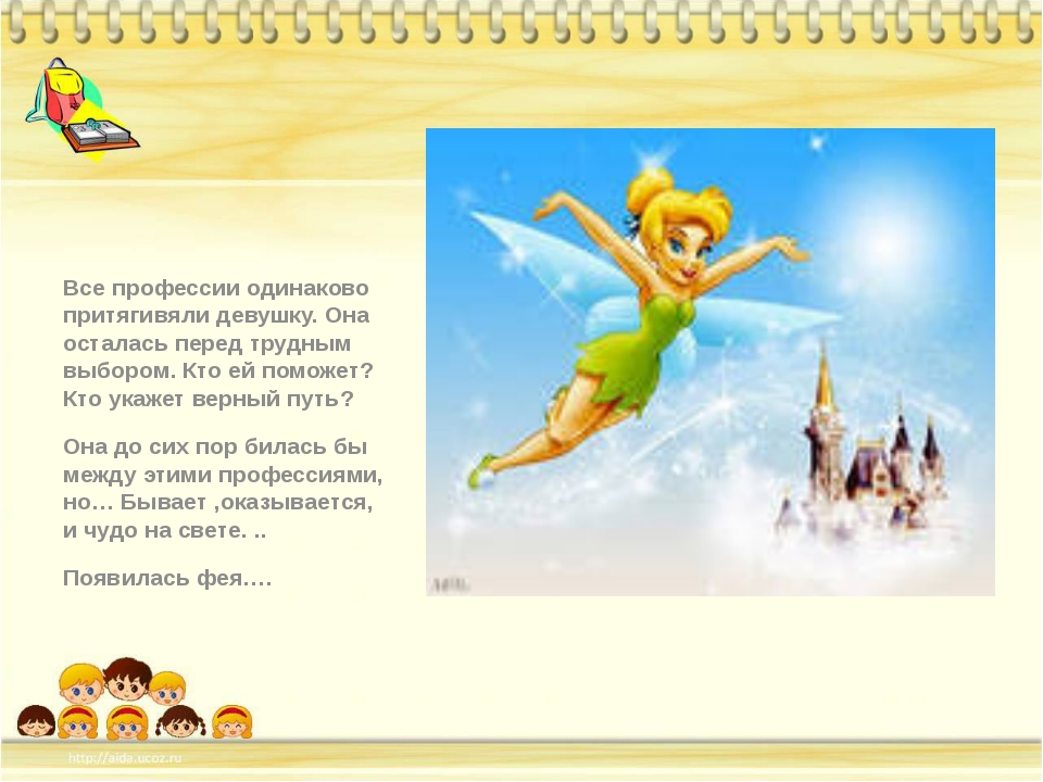 Девушка поступила в Казанский педагогический университет , а закончив его, в...