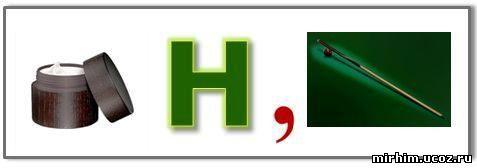 hello_html_3a828b2e.jpg