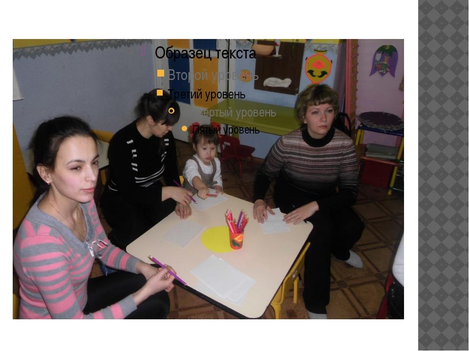 протокол родительского собрания в детском саду будем знакомы