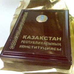 http://img.nur.kz/n/0f/4/1251209668_konstitutsia.jpg