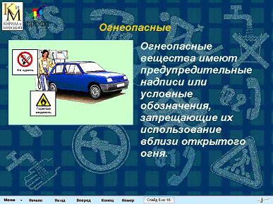 http://mognovse.ru/mogno/662/661212/661212_html_5917b45c.jpg