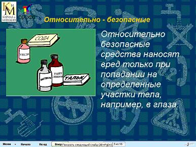 http://medznate.ru/tw_refs/7/6203/6203_html_m3637fd1.jpg