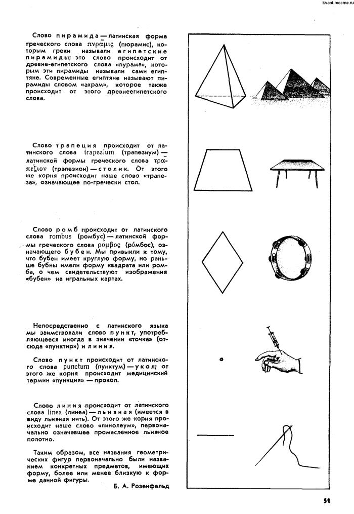 70_01-51
