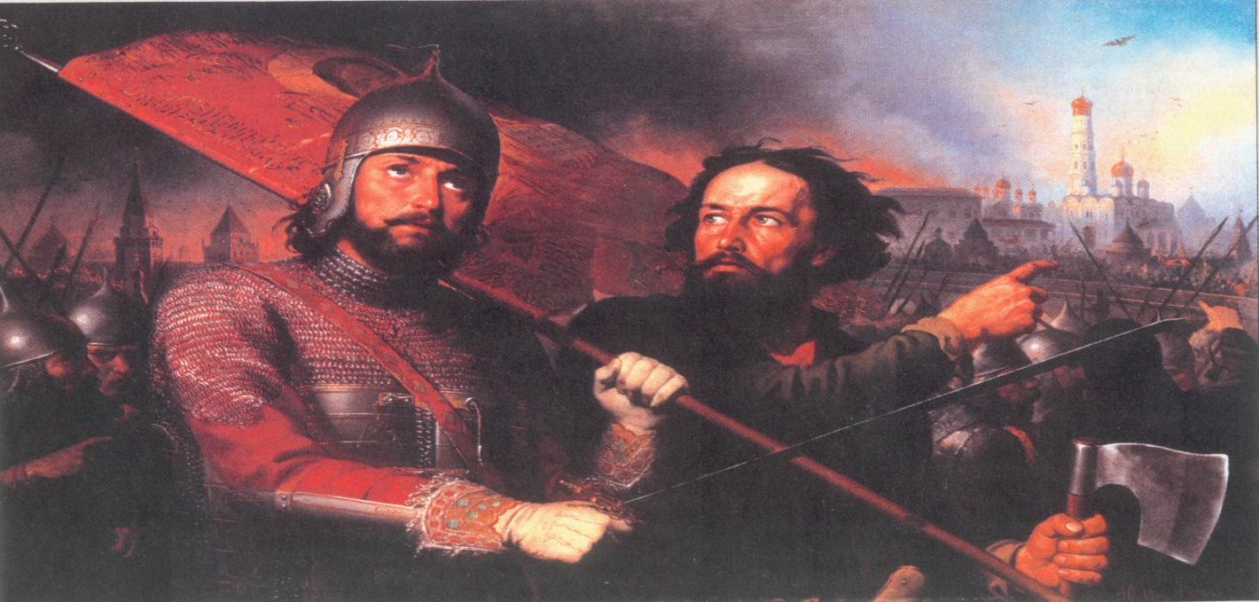 Minin&Pozgarsky.jpg