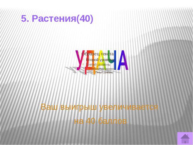 6. Известные люди (20) армянский, ранее российский борец греко-римского стиля...