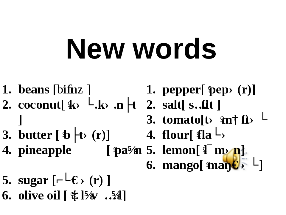 New words beans [biːnz ] coconut[ˈkəʊ.kə.nʌt] butter [ˈbʌtə(r)] pineapple [...