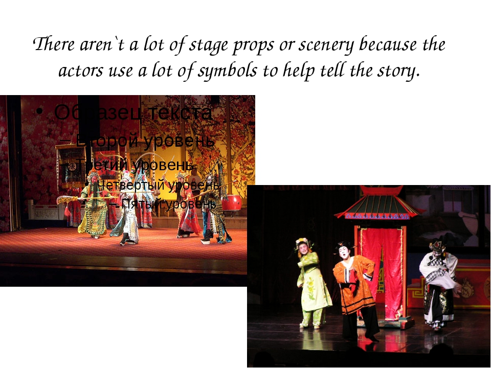 There aren`t a lot of stage props or scenery because the actors use a lot of...