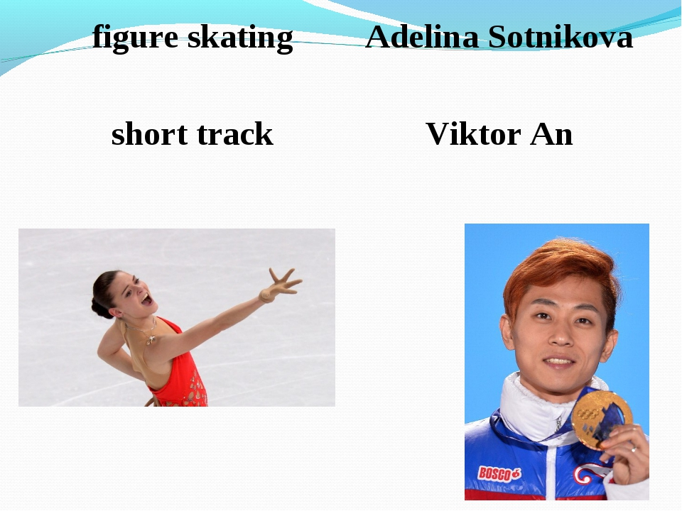 figure skatingAdelina Sotnikova short track Viktor An