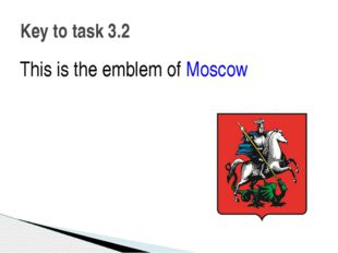 This is the emblem of Moscow Key to task 3.2