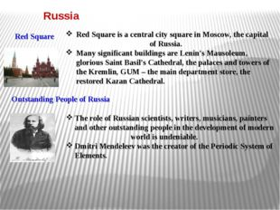 Russia Red Square is a central city square in Moscow, the capital 						of Ru
