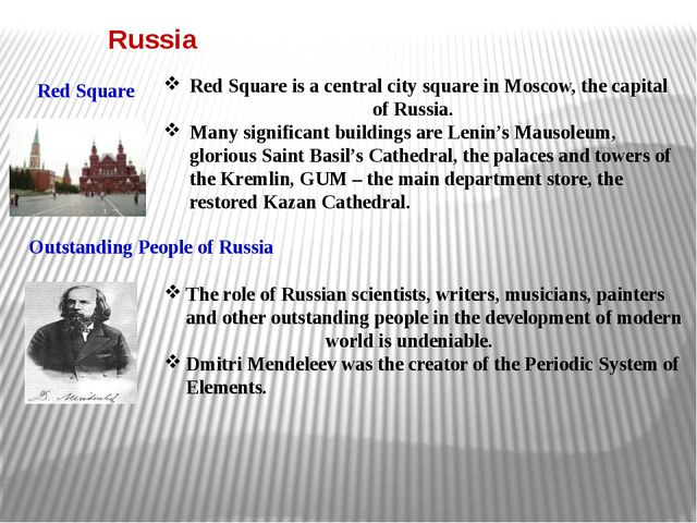 Russia Red Square is a central city square in Moscow, the capital 						of Ru...