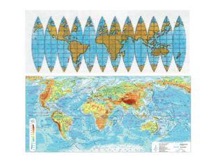 Первую географическую карту мира создал древнегреческий философ Анаксимандр