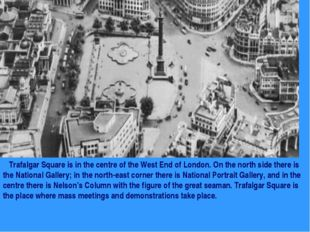 Trafalgar Square is in the centre of the West End of London. On the north si