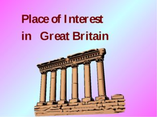 Place of Interest in Great Britain