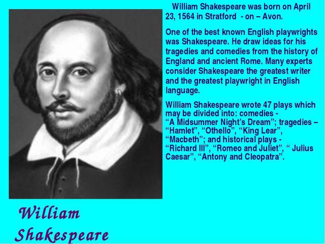 William Shakespeare 1564-1616 William Shakespeare was born on April 23, 1564...