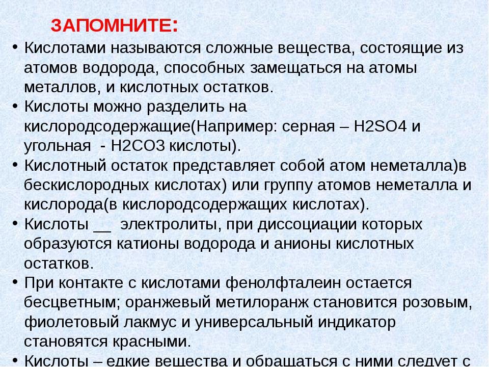 ЗАДАНИЕ НА ДОМ: § 38; упражнение №4 стр.158