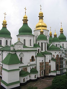 220px-Saint_Sophia_Cathedral_in_Kyiv_2006