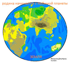 Картинки по запросу рисунок планеты земля