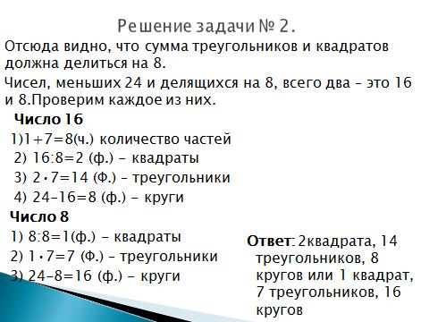 hello_html_2a09338e.png