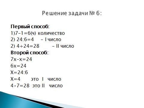 hello_html_5ecea59b.png