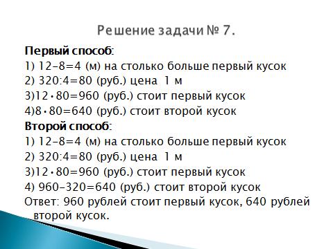 hello_html_m150b7dc8.png