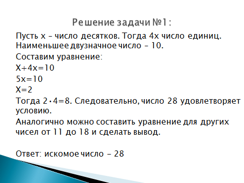 hello_html_m1c8c0fe.png