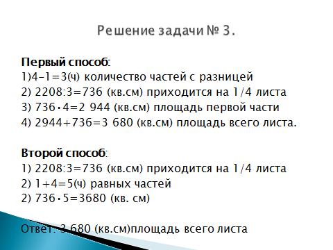 hello_html_m41dd3cc5.png