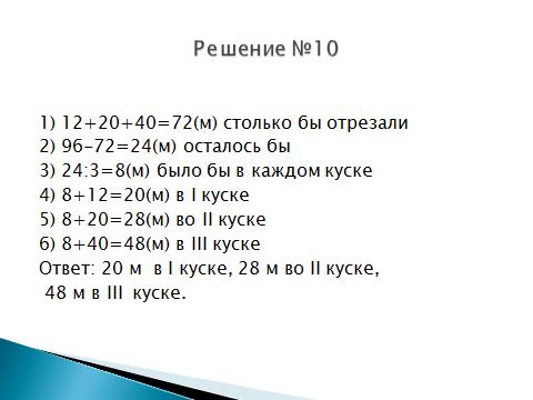 hello_html_m4bc6f4b9.png