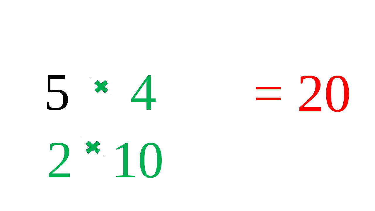 4 2 10 = 20