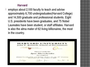 Harvard employs about 2,100 faculty to teach and advise approximately 6,700