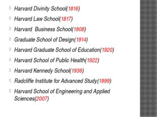 Harvard Divinity School(1816) Harvard Law School(1817) Harvard Business Scho
