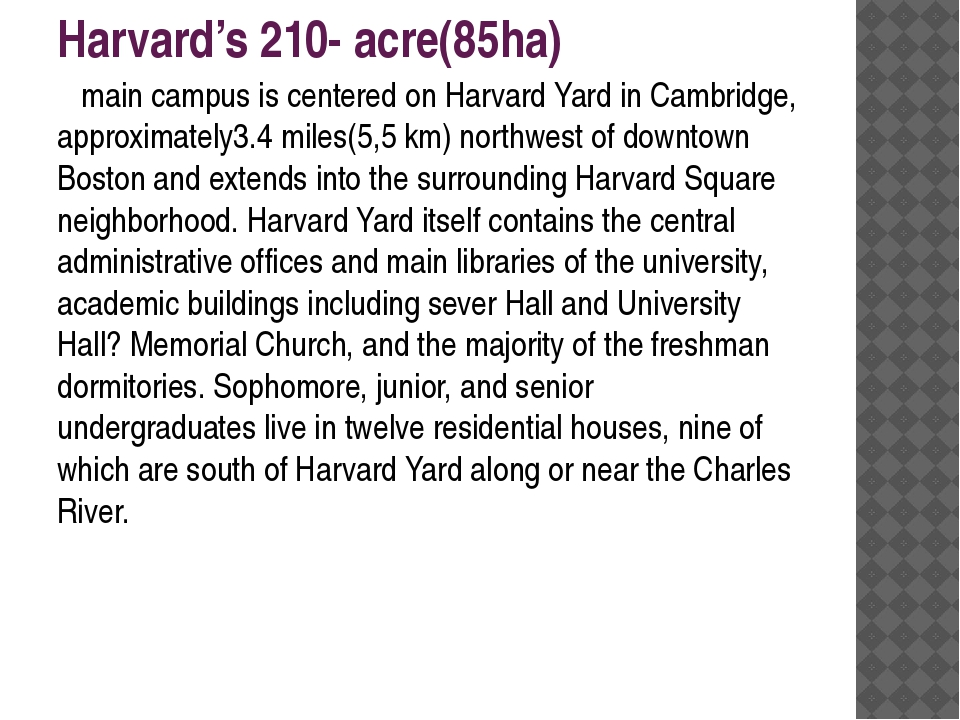 Harvard's 210- acre(85ha) main campus is centered on Harvard Yard in Cambridg...