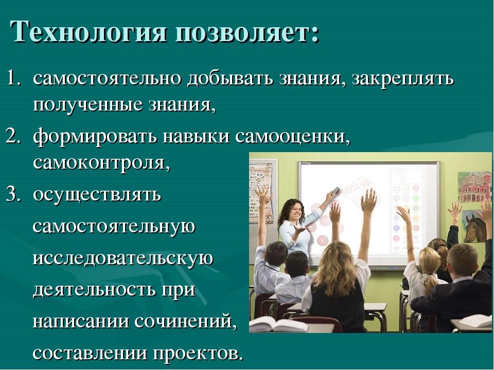 """Презентация по теме """"Использование технологии пед.мастерской на уроках литературы"""""""