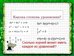 Рефлексия Сегодня на уроке я научился… Сегодня на уроке мне понравилось... Се
