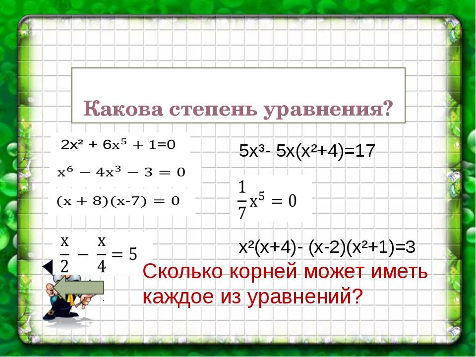 Рефлексия Сегодня на уроке я научился… Сегодня на уроке мне понравилось... Се...