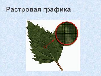 hello_html_m3a605f2b.jpg