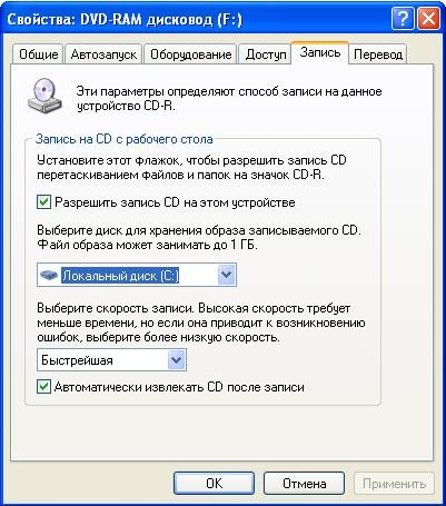 http://ikt.rtk-ros.ru/images/clip_image002.jpg