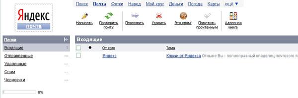 http://www.metod-kopilka.ru/pics/int15.jpg