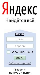 http://www.metod-kopilka.ru/pics/int13.jpg