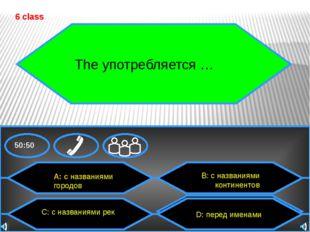 50:50 Что из данных слов является прилагательным? 7 class A: read C: play В: