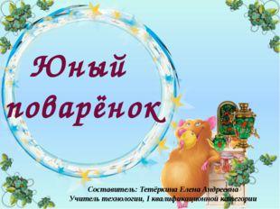 Откуда в Россию впервые был завезен чай?