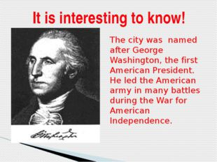 It is interesting to know! The city was named after George Washington, the fi