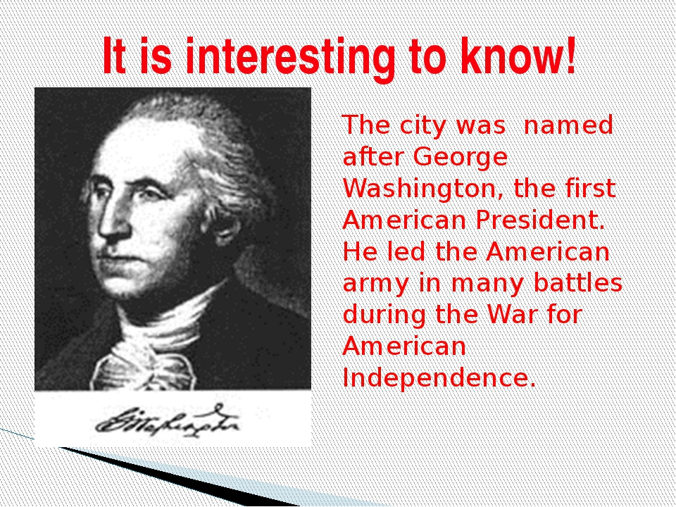 It is interesting to know! The city was named after George Washington, the fi...