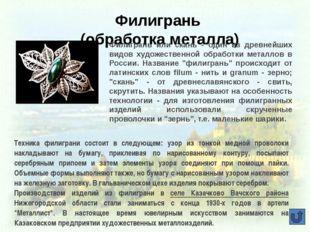 Матрешки Первая русская матрешка появилась в конце XIX века и снискала небыва