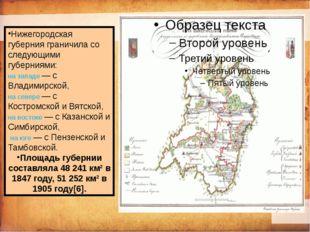 Население    По Всероссийской переписи населения Российской Империи 1897
