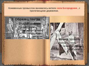 ХУДОЖЕСТВЕННЫЕ ПРОМЫСЛЫ Хохломская роспись Ткачество Кружевоплетение Горьковс