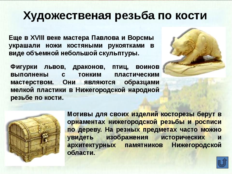 Ткачество с древних времен составляло исконное занятие женского населения. Тк...